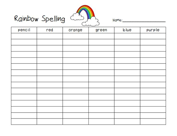 rainbow writing spelling words template - 83 best images about word study on pinterest words