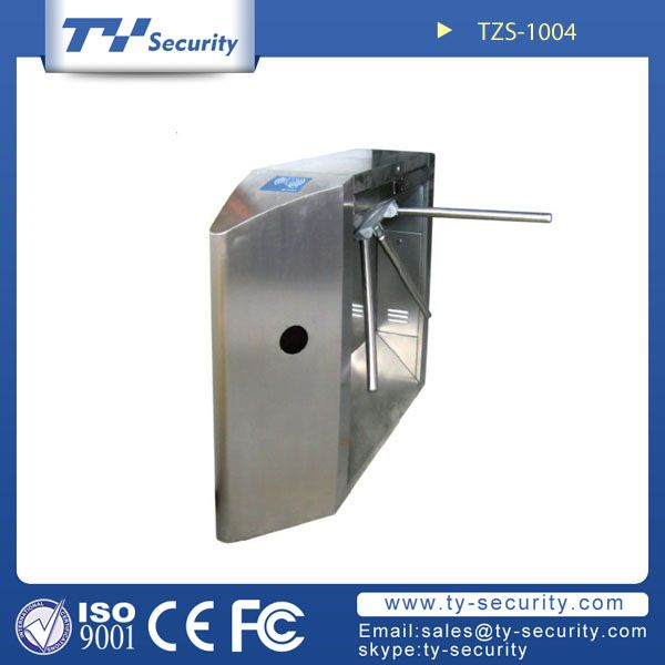 Bridge type arm optical turnstiles TZS-1004
