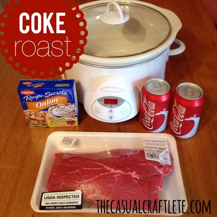 When I was in my early twenties and moved out of my parents house for the first time, my mother gave me a list of all my favorite recipes she made.  One of the recipes was for a Coke Roast.  This is probably one of the easiest and tasti