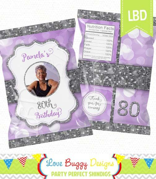 Birthday Treat Bag Printable Candy Bag Chip Bag Party Bags