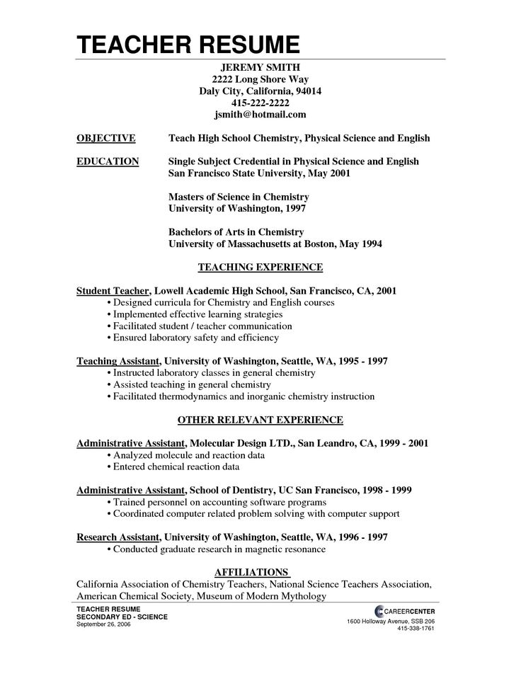 High School Teacher Resume  Examples Of Teaching Resumes
