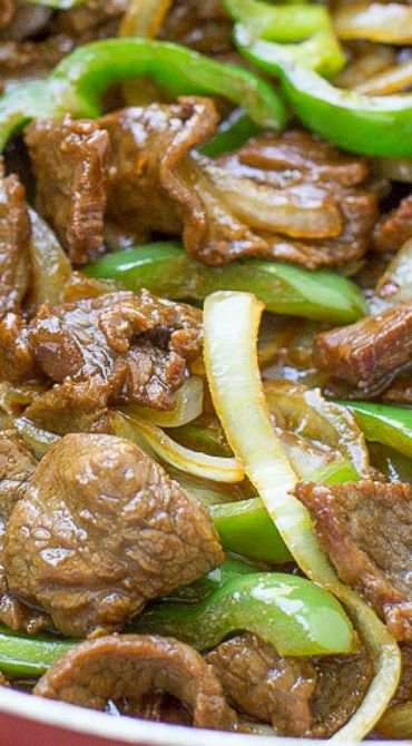 Midwest Pepper Steak