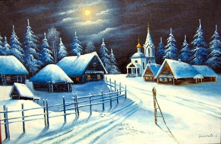 Картинки для рисования зимняя деревня сказочная