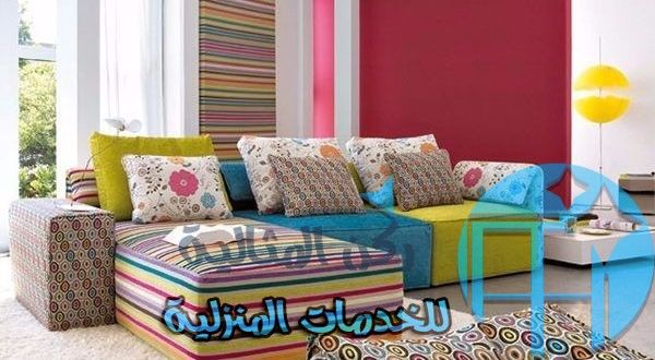 Account Temporary On Hold Outdoor Furniture Sets Furniture Sets Home