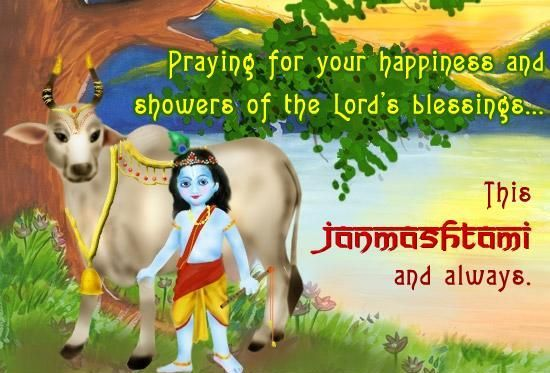 Happy Lord Krishna Janmashtami Picture