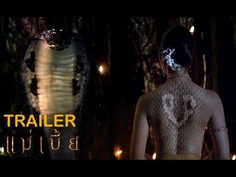 MAE BIA - MÃNG XÀ (Khởi Chiếu 30.10.2015)   Trailer