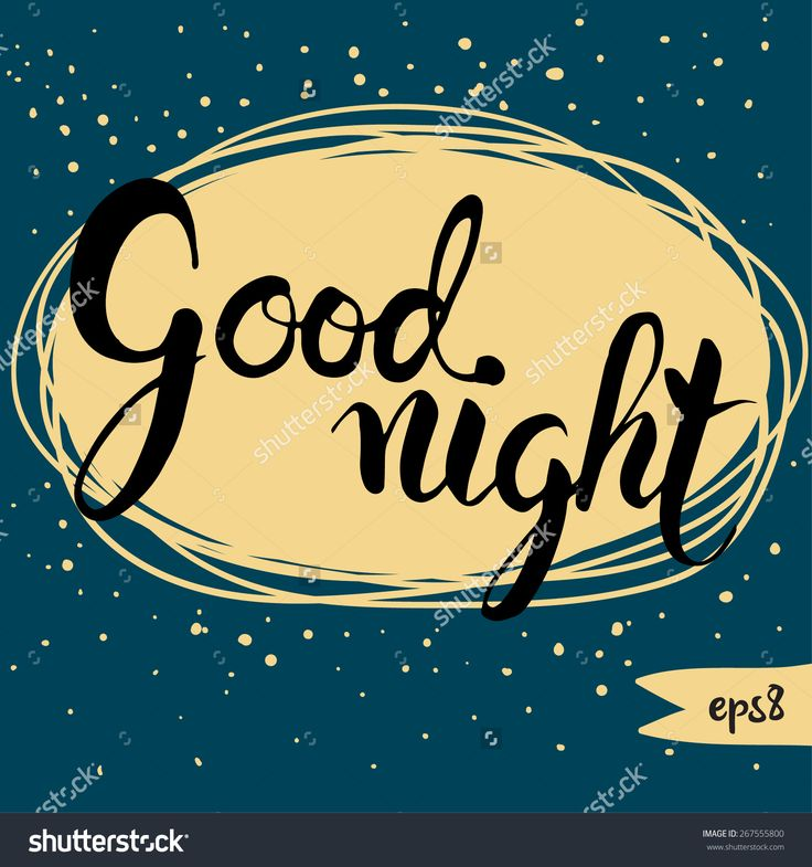 Have a good night rest