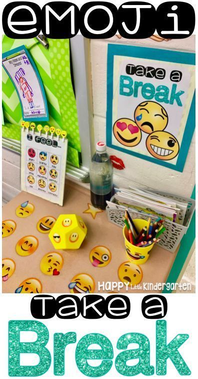 Classroom Decoration Emoji ~ Emoji take a break area