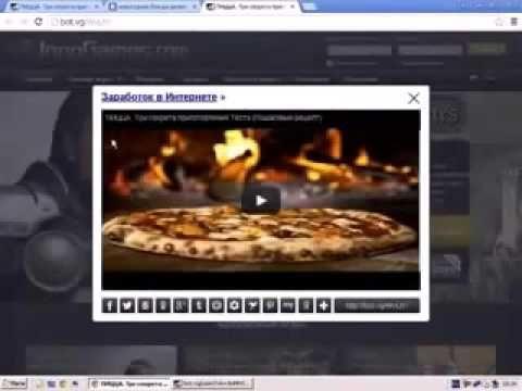 VIDEOBAITS!  1000руб ЗА ПЯТЬ МИНУТ  ЗАРАБОТОК  РЕКЛАМА  ЛУЧШИЙ ПРОЕКТ 2