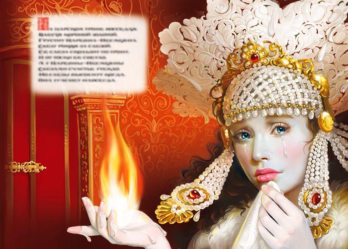 Принцесса-свеча. Волшебные иллюстрации Дорониной Татьяны (Doronina Tatiana).