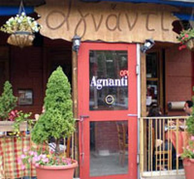 Agnanti Restaurant - Photo (c) Judith Klein of Foodista