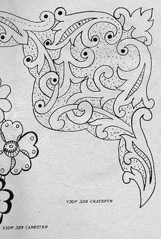Richelieu Embroidery - Google Search - Google Search