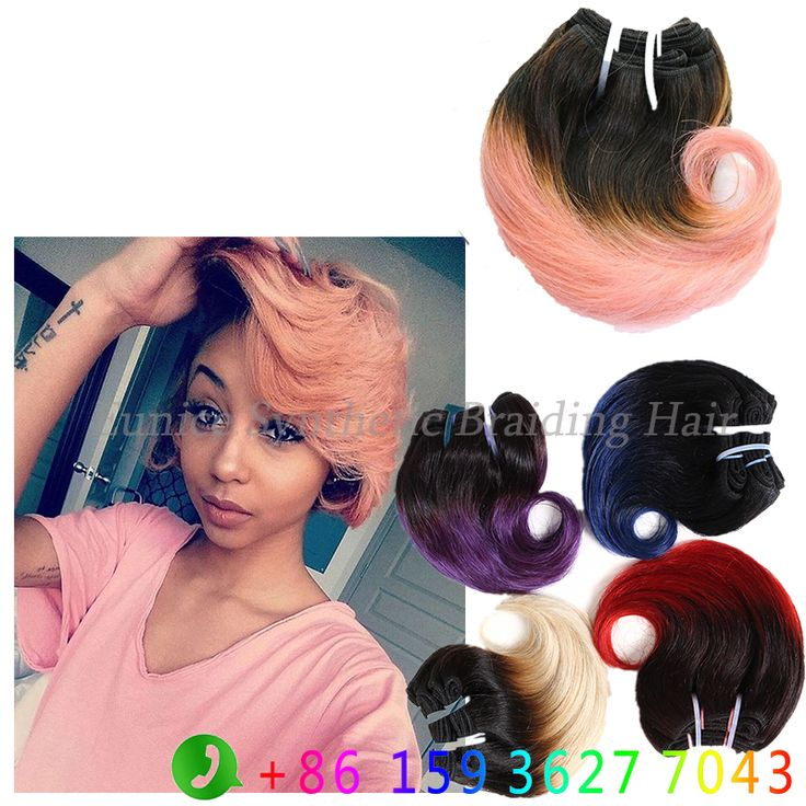 42 Best 8inch Human Short Weave Hair4pcspack Images On Pinterest