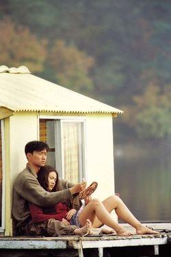Hysterica Passio, - Seom (The Isle), Kim Ki-Duk 2000 Get Kim Ki-Duk's The Isle on DVD: http://amzn.to/1JjxWwT