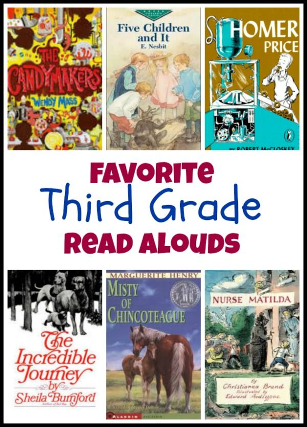 The Sunny Patch: Favorite Third Grade Read-Alouds