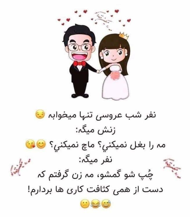 Funny Afghan Joke Dari Funny Education Quotes Comedian Quotes Funny Texts