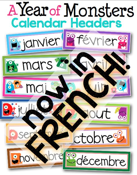 FREE french monthly calendar headers in a cute monster theme