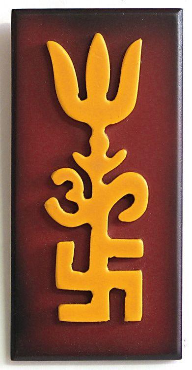 hindu symbols of peace - 391×750