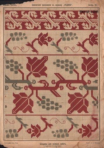 """Рисунок вышивки крестом. приложение к журналу """"Родина"""", октябрь 1914 г. #вышивкакрестом #cross_stitch_design"""