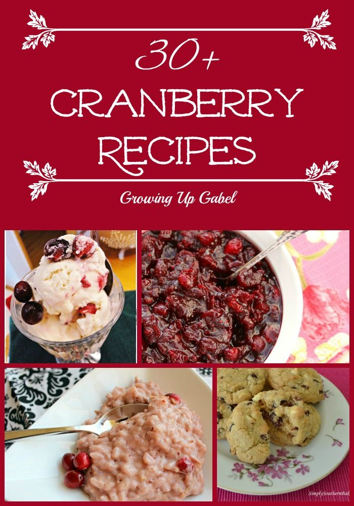 30+  Cranberry Recipes for Thanksgiving and More! #recipes #Thanksgiving
