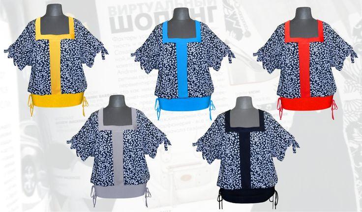 33$ Летняя блузки из шифона свободного покроя с рукавами летучая мышь в мелкий цветочек Артикул 632, р50-64