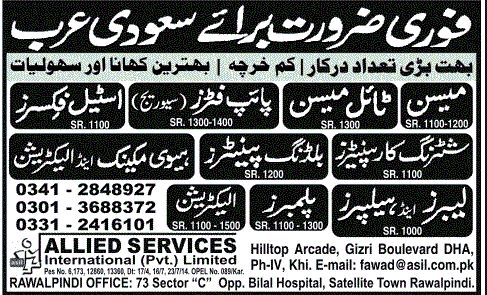 Meson, Tile Fixer, Pipe Fitter, Steel Fixer, Shuttering Carpenter, Building Painter, Plumber, Electrician  Jobs in Saudi Arab