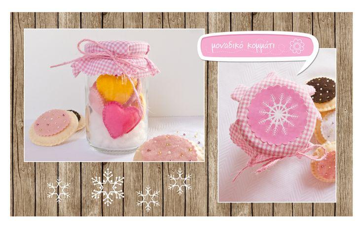 "The 3 Little Pigs ""dam"" made stories: Χριστουγεννιάτικο δώρο - βαζάκι με τσόχινες καρδιές  https://www.facebook.com/The3LittlePigs #christmas #gift #present #jar"