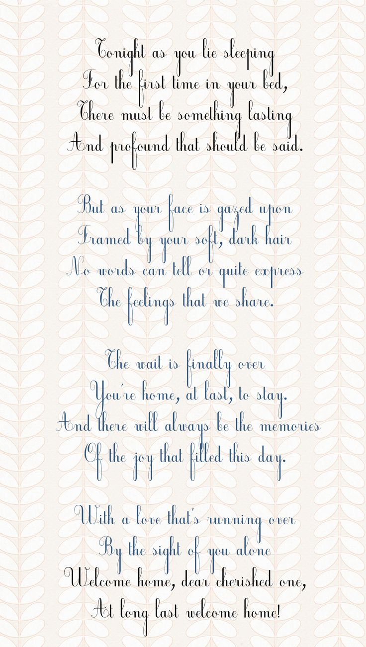 Gotcha day poem...tear. Adoption Pinterest Beautiful