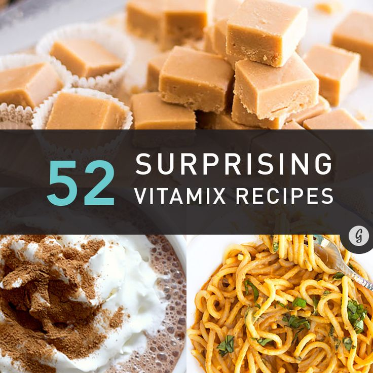 Vitamix Recipe List Banner