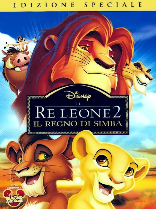 The Lion King 2: Simba's Pride (1998) Full Movie Streaming HD