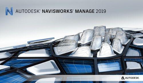 Autodesk Navisworks Manage 2019 X64-XFORCE