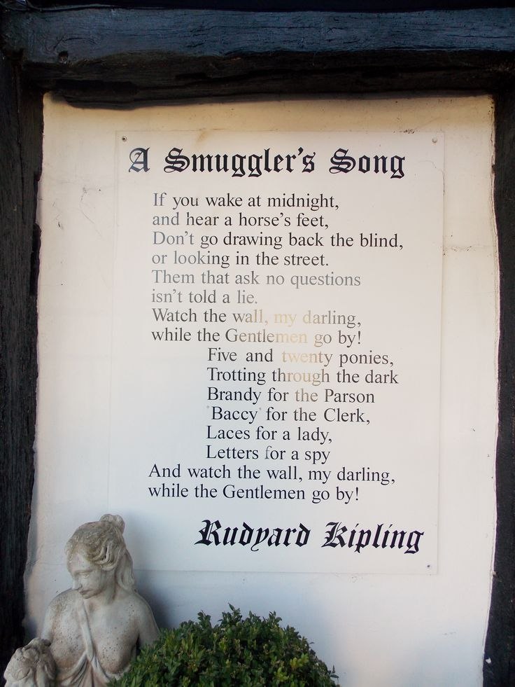 Poem by Rudyard Kippling on the wall of the Mermaid Inn, Rye, East Sussex, England, Rye was the hub of smugglers in the past and many congregated at the Mermaid Inn, by B Lowe
