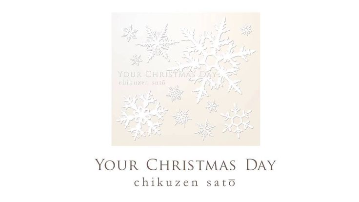 YOUR CHRISTMAS DAY 佐藤竹善