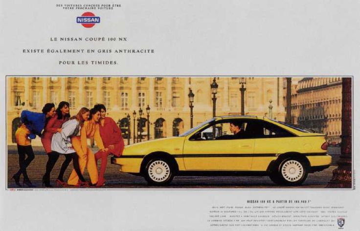 Read more: https://www.luerzersarchive.com/en/magazine/print-detail/nissan-rouge-11689.html Nissan Rouge The Nissan Coupé 100 NX. For the timid ones also available in anthracite. Tags: Peggy Sirota,Nissan,TBWA, Paris,Bruno Le Moult,Pascal Manry