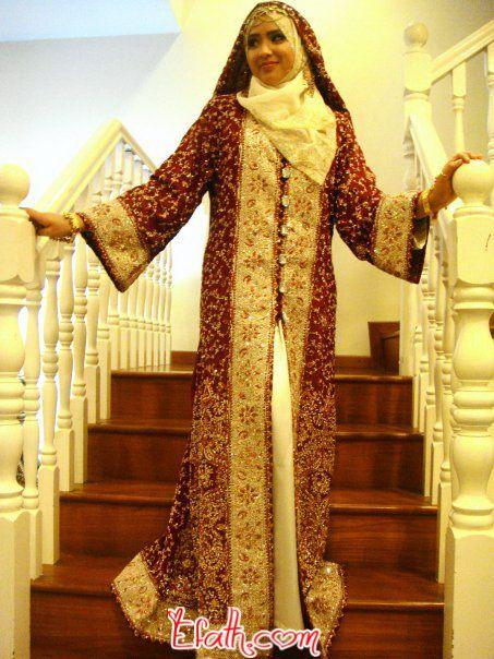 Arab Muslim Wedding Dresses