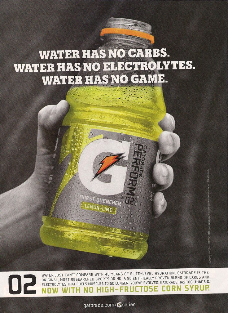 Hand in hand with marketing is advertising, and I have always loved the different ways in which companies advertise their products. I particularly enjoy how PepsiCo has advertised Gatorade over the years as a high performance sports drink. #Gatorade #Isitinyou? #MKM915