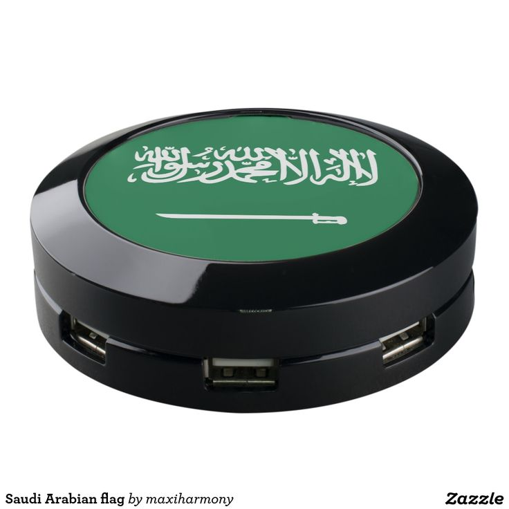 Saudi Arabian flag USB Charging Station