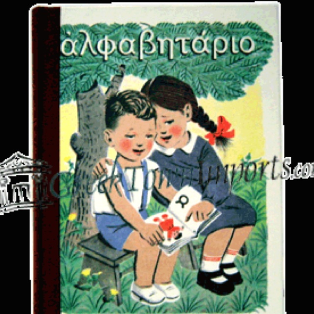 My first Greek book♥ The Greek alphabet