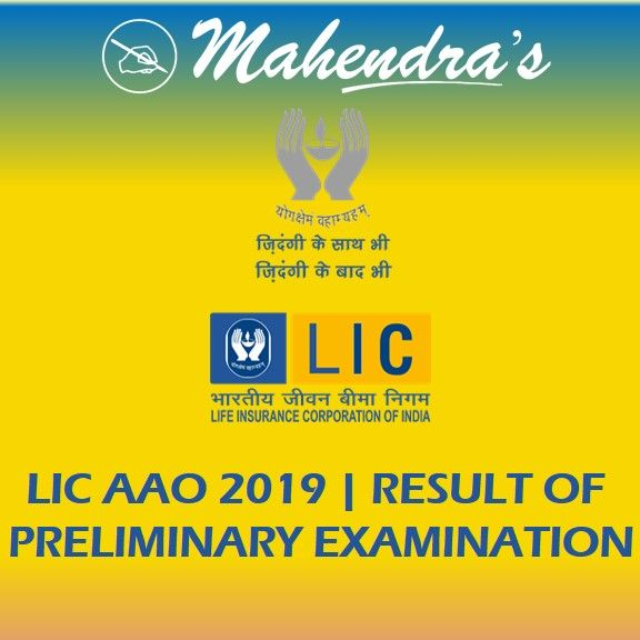 Lic Aao 2019 Result Of Preliminary Examination Http