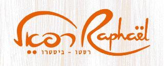 רפאל תל אביב