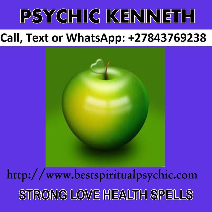 Online Kissing Spells, Call, WhatsApp: +27843769238