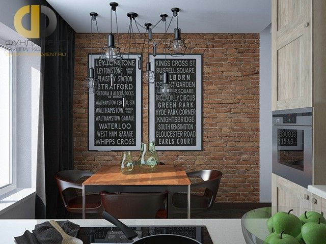 Дизайн двухкомнатной квартиры в Мытищах. Фото кухни