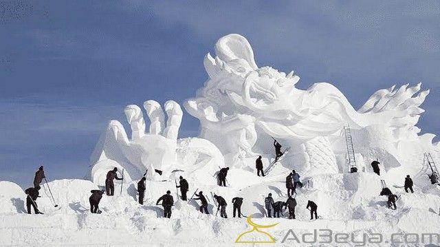 تفسير رؤية حلم الثلج في المنام لابن سيرين الثلج الثلج في الحلم الثلج في المنام تفسير ابن سيرين Outdoor Glacier