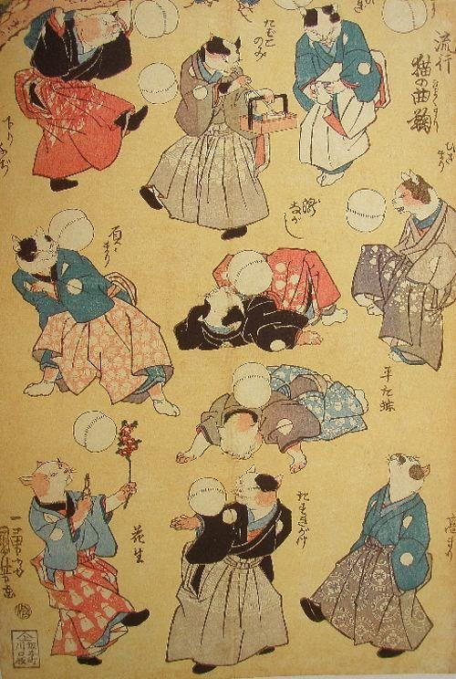 <流行 猫の曲鞠 :  HAYARI NEKO NO KYOKUMARI>  PLAYING BALL GAME BY CATS  KUNIYOSHI UTAGAWA  1798-1861  Last of Edo Period