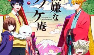 Fukigen Na Mononokean Capítulo 5 Subtitulos Español Online