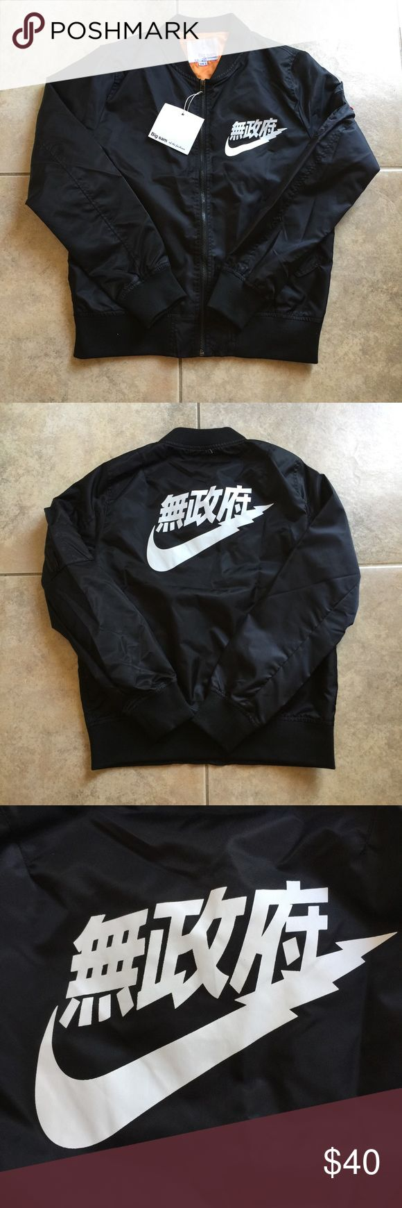"""Rare Air Jacket Brand New with tags. Size Men's Large (Fits more like a Men's Medium). No stains, rips, or fading. Measurements - Pit to Pit: 21"""". Top to Bottom: 26"""". Made by Big Sam. Big Sam Jackets & Coats"""