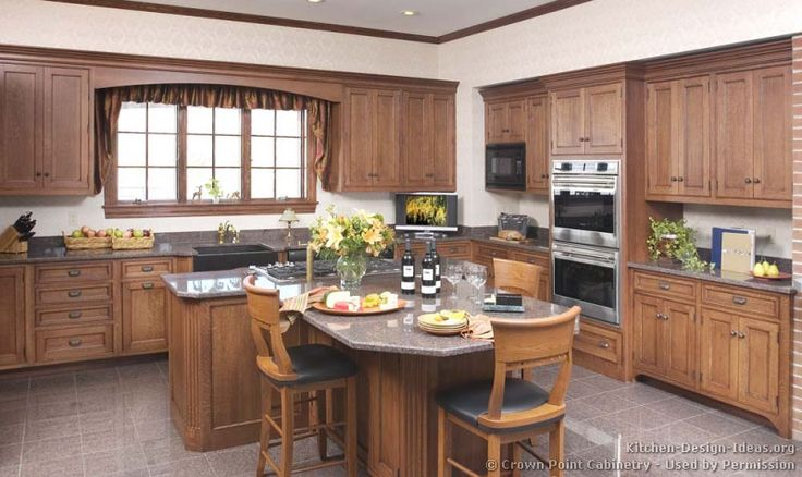 Traditional medium wood brown kitchen cabinets 54 crown for 7 x 9 kitchen cabinets