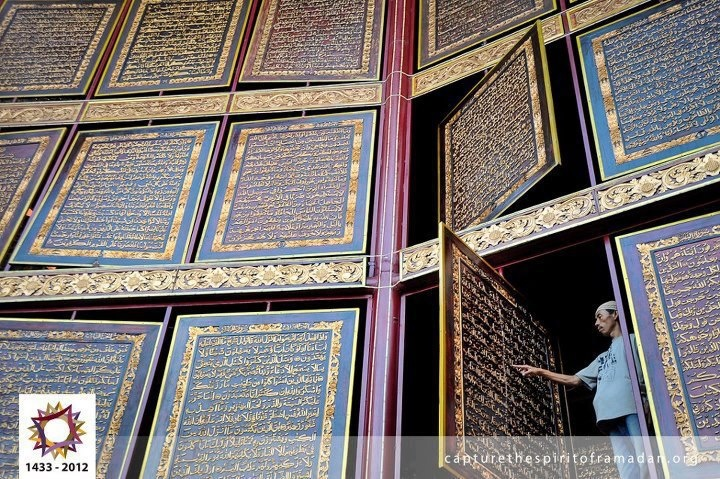 The world's largest Quran - made from wood carvings with 9 meters thickness and the page size of 177 x 140 x 2.5 centimeters in Al Ihsaniyah Islamic Boarding School, Palembang Indonesia.