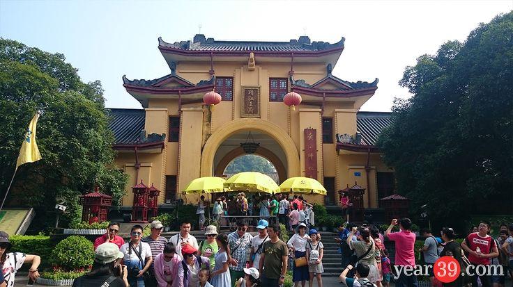 GuiLin to YangShuo County | Mark Baker – Year 39