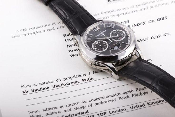 На аукционе Antiquorum, который проводит компания Monaco Legends, выставлены часы Patek Philippe, принадлежавшие В. В. Путину, сообщает ВВС. По крайней мере, об этом заявляют представители аукционного дома.   #Обзор блогов о часах